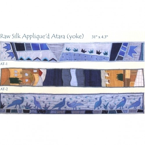 Atarah Tallit Neckband