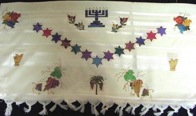 Colorful Star Of David 3 Pc. Talit Set