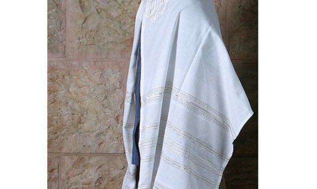 Cotton  Tallit - Gold and White