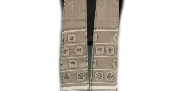 Form Fitted Clergy 12 Tribes White Brown