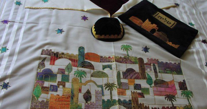 Hand Painted Jerusalem 3 Piece Set