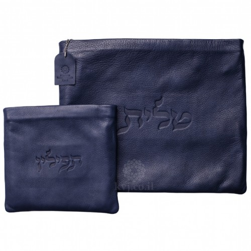 Tallit & Tefillin Carry Bag Leather Set