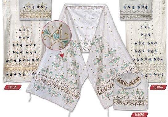 Oriental Fancy Designer Tallits