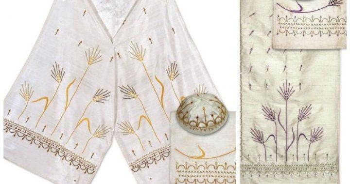 Silk Beaded Tallit In 3 Colors