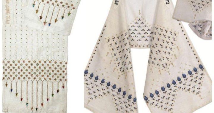 Stunning Beaded Designer Silk Tallit