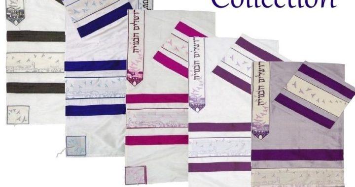 Tallit - Jerusalem Dove Tallit Sets in Colors