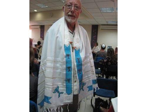 Tallit Prayer Shawl Exclusively For Men