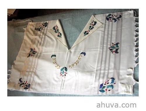 Tallit Prayer Shawl With Nitzan Design