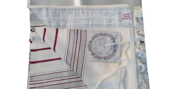Tallit - Wool In Maroon & Silver