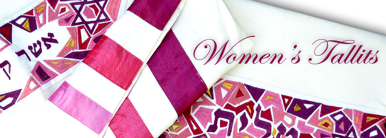 Tallit for Women & Bat Mitzvah